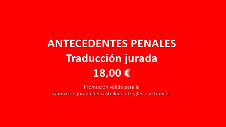ANTECEDENTES PENALES AL INGLÉS 18,00 € - Traducción jurada