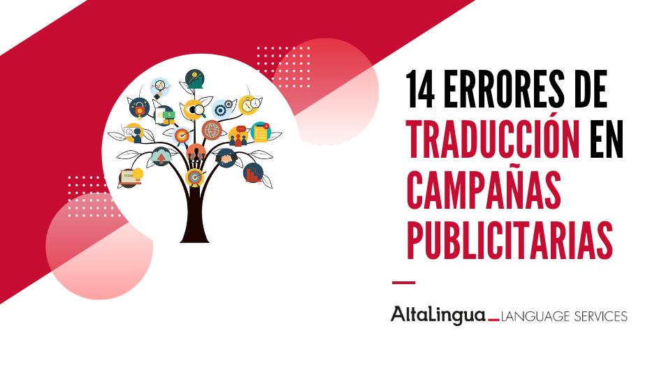 14 errores de traducción de campañas publicitarias