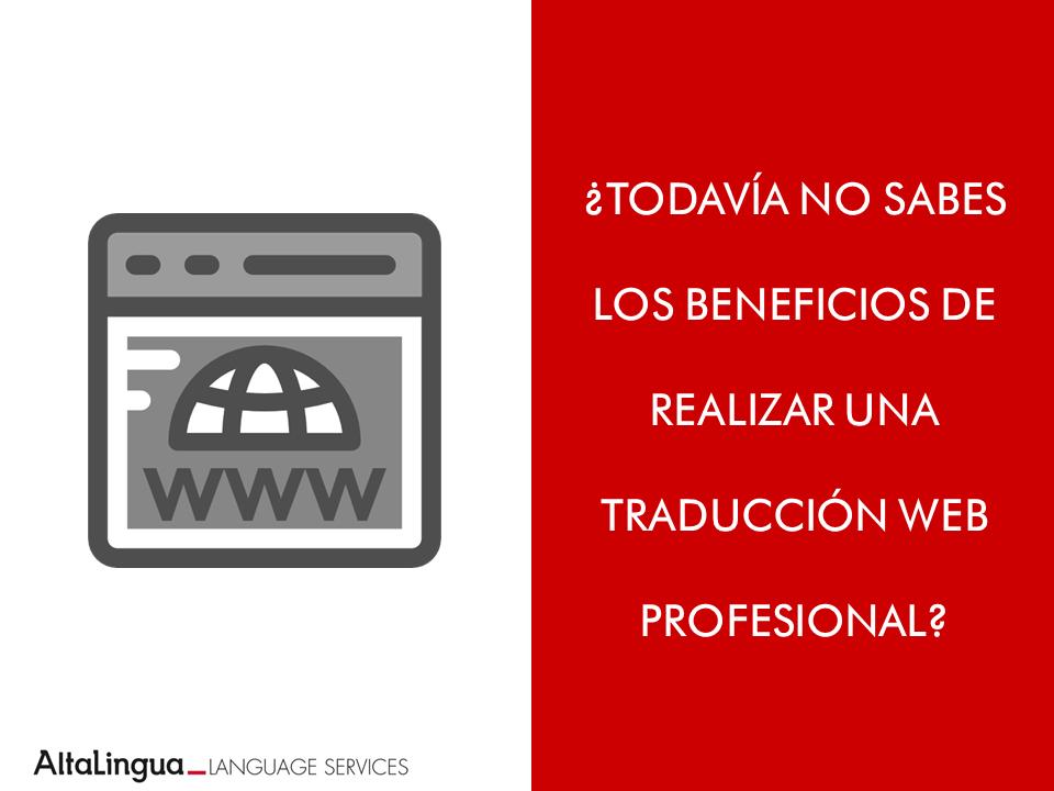 Traducción web profesional