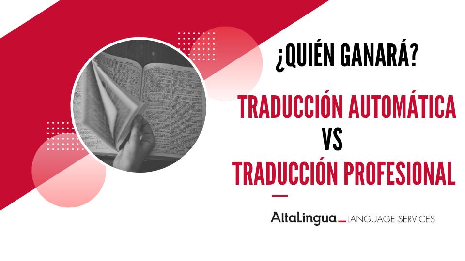 Traducción automática VS traducción profesional ¿Quién ganará?