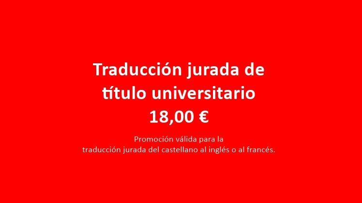 Traducción de Títulos Universitarios